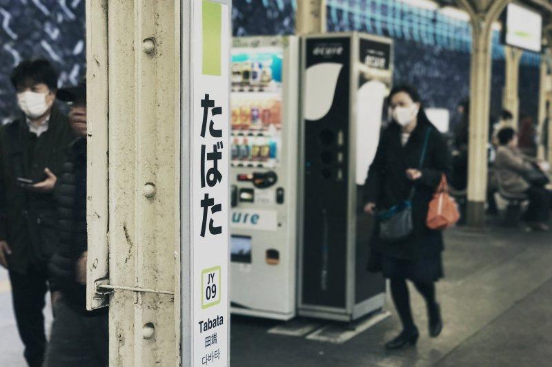 Koronavirus: Jak ovlivní běžný pracovní den?
